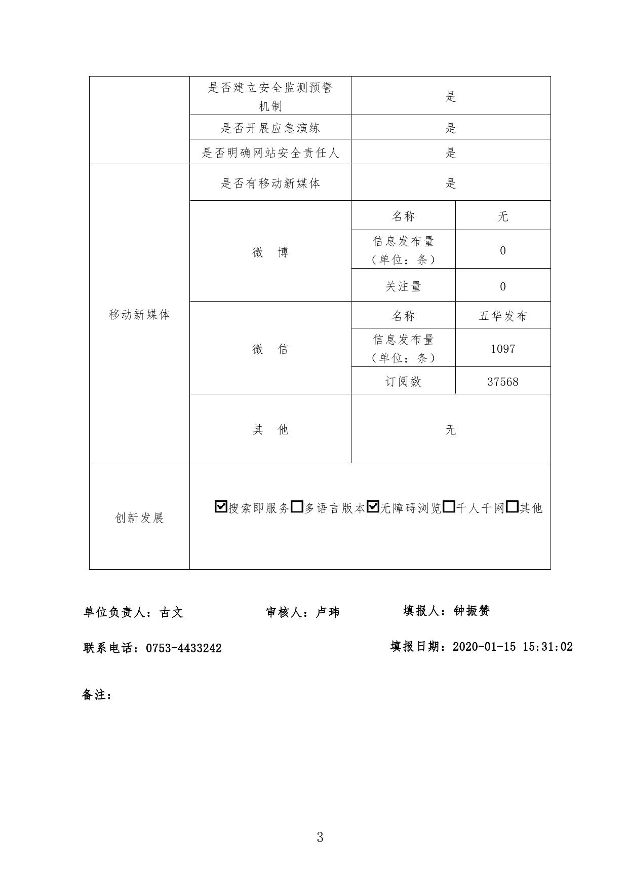 report_tb_44142400010002.jpg