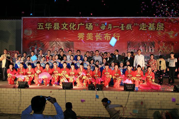 广东五华县哪个镇最差 五华10大黑社会排名 五华县现今十