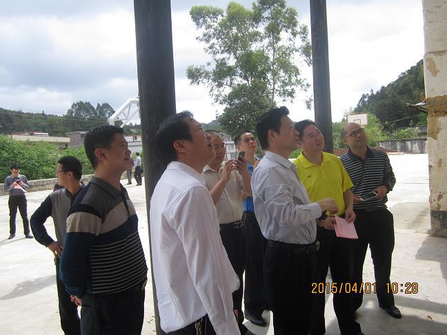 五华县人民政府